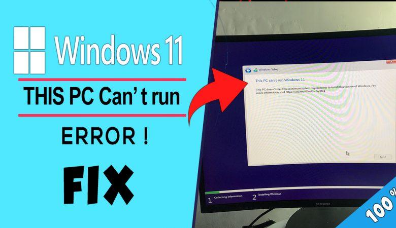 windows 11 error