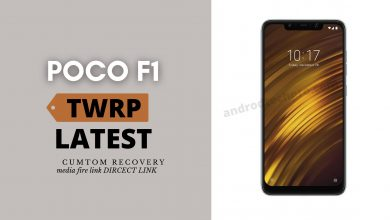 poco F1 twrp recovery download